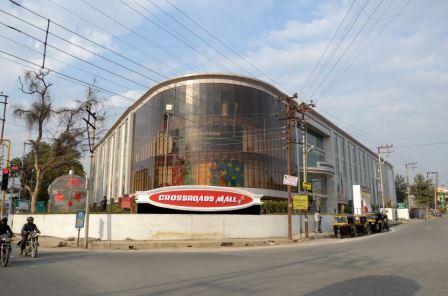 Crossroads Mall Dehradun Uttarakhand Shopping Malls In